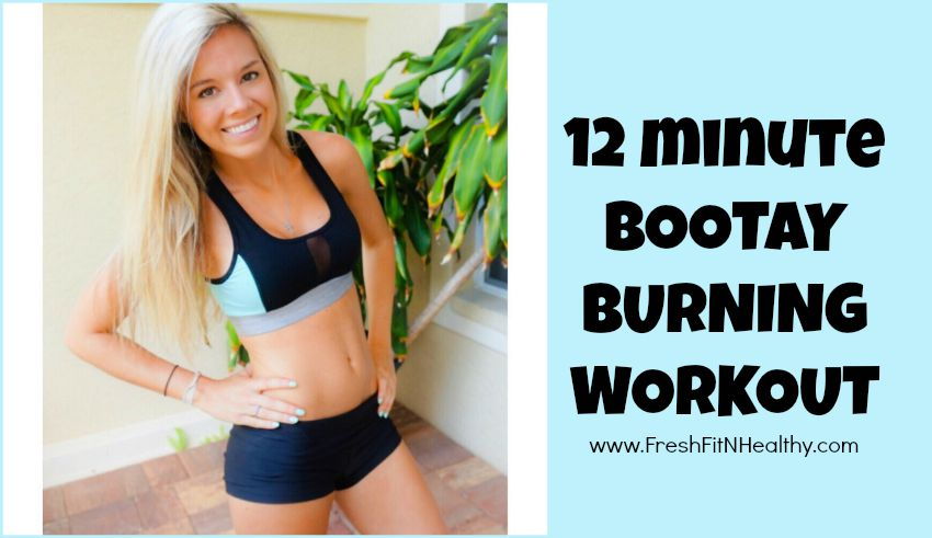 20 Minute Booty Burning Workout {with video!}